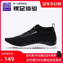 必迈Pbace 3.kh鞋男轻便透气休闲鞋(小)白鞋女情侣学生鞋跑步鞋