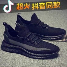 男鞋春ba2021新kh鞋子男潮鞋韩款百搭潮流透气飞织运动跑步鞋