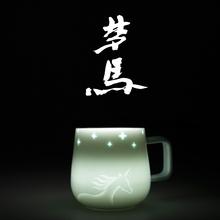 山水间ba马玲珑情侣kh杯马克杯景德镇陶瓷杯子女男中国风