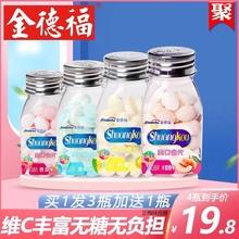 金德福ba糖薄荷糖维kh含片清新口气清凉正梅清爽清口接吻糖果