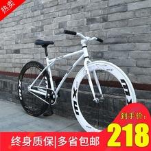 死飞休ba自行车潮流kh成的26寸内胎工具骑车舒适男士学生改色