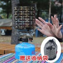 燃气取ba器家用天然kh液化气(小)型户外烧烤冬季冰钓节能烤火炉