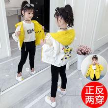 女童外ba春秋装20kh式洋气春季宝宝时尚女孩公主百搭网红上衣潮