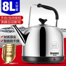 电水壶ba04不锈钢kh动断电保温电热水壶电开水壶大容量烧水壶
