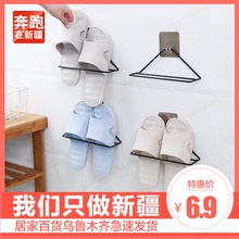 新疆铁ba鞋架壁挂式kh胶客厅卫生间浴室拖鞋收纳架简易鞋子架