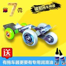 电动车ba托车爆胎瘪kh拖车器应急自救移动助推器辅助骑车辅助