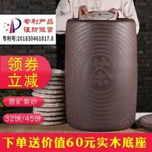 大号普ba茶缸陶瓷存kh醒茶罐家用特大码密封茶叶桶