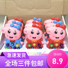 佩琪掌ba游戏机卡通kh动打地鼠幼儿1-2-3岁宝宝(小)猪益智玩具