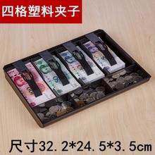 装(小)号ba易商场收钱kh五钱箱抽屉盒钱盒硬币箱收银盘盒收式。