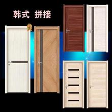 卧室门ba装门木门室la木复合生态房门免漆烤漆家用静音房间门