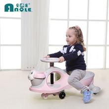 静音轮ba扭车宝宝溜la向轮玩具车摇摆车防侧翻大的可坐妞妞车