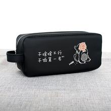 大容量ba霸文具袋韩eb高初中男女生黑笔袋 可爱(小)清新铅笔盒