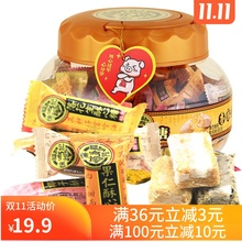 徐福记ba心糖500re芝麻果仁喜糖休闲散装糖果零食特产包邮