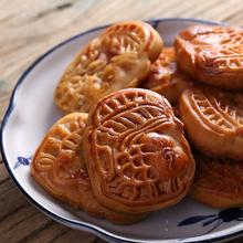 潮汕特产 腐ba3饼500re传统食品 月饼 零食(小)吃美食茶配潮州