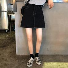 橘子酱ba型短式显瘦re裙女百搭一步裙高腰黑色牛仔裙a字半身裙