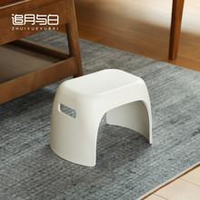 追月与白加厚(小)凳子塑料ba8凳家用儿re踩脚凳宝宝矮凳洗澡凳