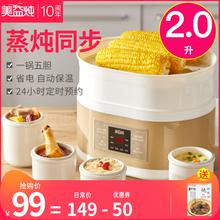 隔水炖电炖ba锅养生陶瓷reb煲汤燕窝炖盅煮粥神器家用全自动