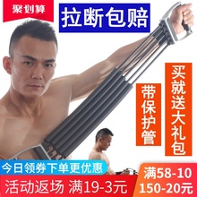 扩胸器ba胸肌训练健ra仰卧起坐瘦肚子家用多功能臂力器