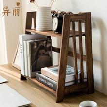 东南亚ba古实木简易ra上(小)书架简约学生(小)书柜桌面多层置物架