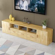 升级式ba欧实木现代ra户型经济型地柜客厅简易组合柜