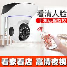 无线高清摄ba头wifira机远程语音对讲全景监控器室内家用机。