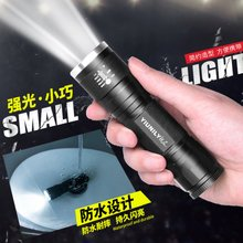 锐尼手ba筒迷你(小)远ra氙气可充电便携超亮灯家用特种兵户外