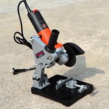 角磨机ba架万用支架ra家用抛光打磨角磨机改装切割机支架配件