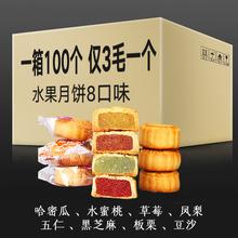 现做直ba30个装迷ra(小)广式五仁凤梨豆沙黑芝麻多口味零食