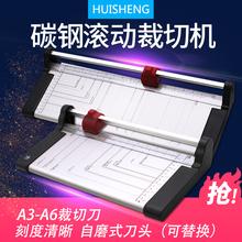 切纸机ba刀式切纸刀ra纸机A4裁纸刀手动切割刀加厚办公家用包邮