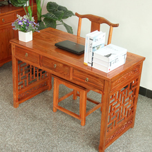 实木电ba桌仿古书桌ra式简约写字台中式榆木书法桌中医馆诊桌