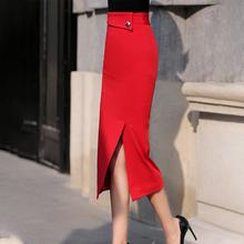 OL锦ba半身裙包裙ra包臀中长高腰新式秋冬女士裙子修身一步裙