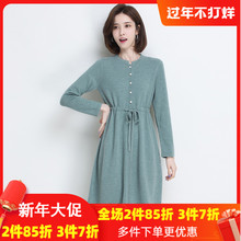 金菊2ba20秋冬新ra0%纯羊毛气质圆领收腰显瘦针织长袖女式连衣裙