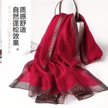 红色围ba真丝丝巾女ag冬季百搭桑蚕丝妈妈羊毛披肩新年本命年