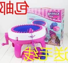 奔纺织ba懒的家用编ag自动多功能成的器全幼儿毛衣机器机幼儿