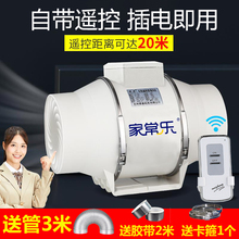 管道增ba风机厨房双ag转4寸6寸8寸遥控强力静音换气抽