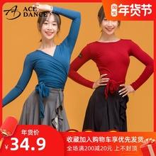 瑰意拉ba女新式上衣ag穿长袖中袖瑜伽形体练功服SY160