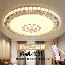 客厅灯ba020年新hlLED吸顶灯具卧室圆形简约现代大气阳台吊灯