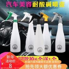 护车(小)ba汽车美容高hl碱贴膜雾化药剂喷雾器手动喷壶洗车喷雾