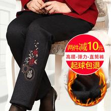 加绒加厚外ba妈妈裤子秋hl腰老年的棉裤女奶奶宽松
