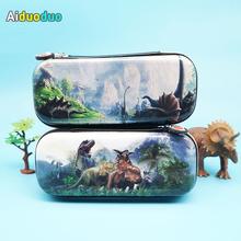 艾朵朵baD(小)学生文hl生笔袋侏罗纪大容量恐龙铅笔盒宝宝礼物