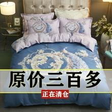 床上用ba春秋纯棉四hl棉北欧简约被套学生双的单的4件套被罩