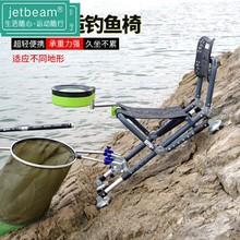 新式多功能折叠便携钓椅全地形钓ba12椅加厚hl凳野钓椅子