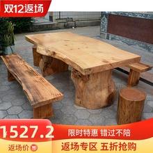 美式乡ba茶桌椅实木hl规则自然边泡茶桌椅组合户外阳台茶桌椅