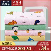 [batma]泰国乳胶枕芯儿童枕头四季