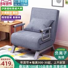 欧莱特ba多功能沙发ma叠床单双的懒的沙发床 午休陪护简约客厅