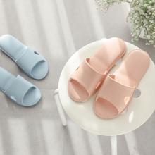 男女情ba浴室防滑软ma女夏家用可折叠旅行凉拖鞋室内家居拖鞋