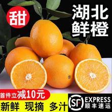 顺丰秭归ba鲜橙子现摘ma季手剥橙特大果冻甜橙整箱10包邮