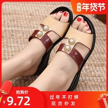 夏季新款坡跟防滑凉拖鞋女