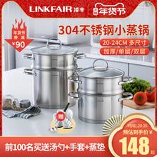 凌丰3ba4不锈钢(小)ma厚家用(小)汤锅电磁炉燃煤气灶用20-22-24cm