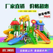幼儿园ba型滑梯宝宝ma博士组合玩具塑料(小)区户外游乐设施设备